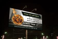 Пример билборда для пиццерии