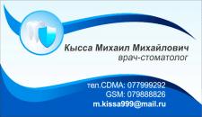 Визитка-09
