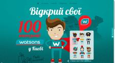 Интерактивная игра для акции Watsons