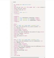 YML файл для Google AdWords