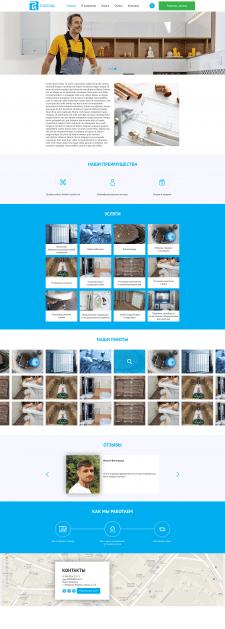 Дизайн сайта для компании Каскад