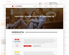 Лучшие украинские сайты секс