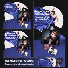 Баннеры для фотографа