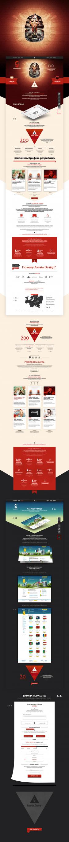 Avesta Design. Concept