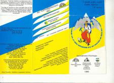 Буклет для альпинистов