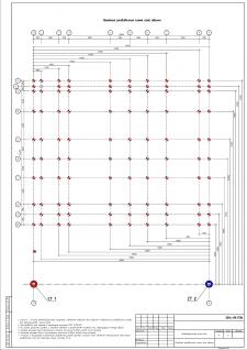 Геодезическая подоснова линейная разбивочная схема