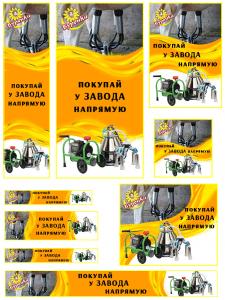 КМС Google. Баннеры для  buryonka.com.ua