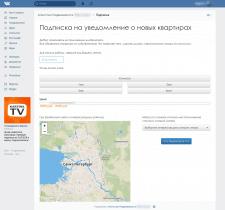 Приложение рассылки в ВК VK vk.com