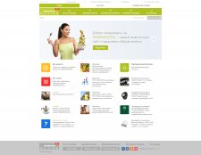 Сервис для здорового образа жизни GreenPortal
