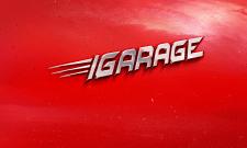 Логотип для I Garage