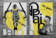 плакаты А4ф