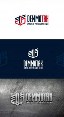 Лого. Demmotak