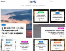keNy blog