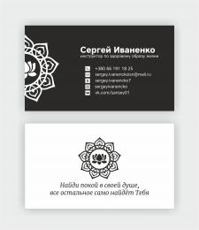 Дизайн визитки для инструктора