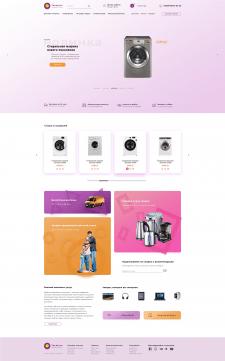 Technics интернет-магазин