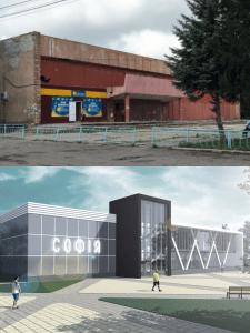 Реконструкция кинотеатра