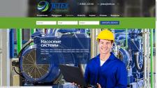 """Сайт компании насосного оборудования """"JETEX"""""""