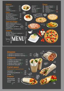 Стенд-меню для ресторана
