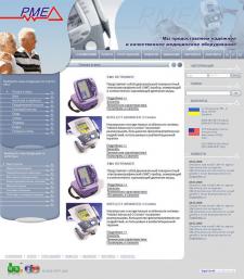 Сайт компании РМед