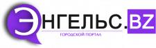 Логотип для городского портала