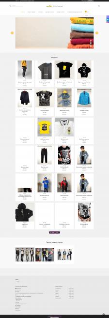 Создание и провижение интернет магазина на prom ua