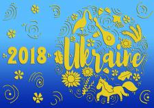 Обложка для календаря в украинском стиле