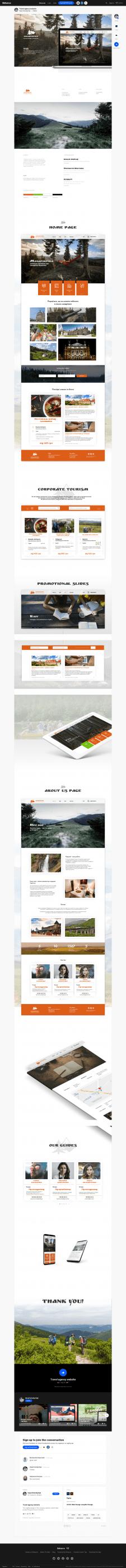 Travel-agency-website