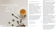 Joffer (пост в Instagram)