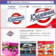 """ООО """"МЯСОКОМБИНАТ ЮБИЛЕЙНЫЙ"""""""
