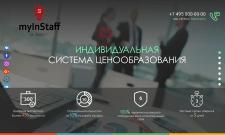 Кадровое агентство - myInSt