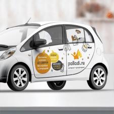 Дизайн брендирования авто Pаlladi.ru