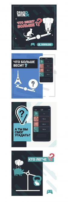 Посты для соцсетей - приложение