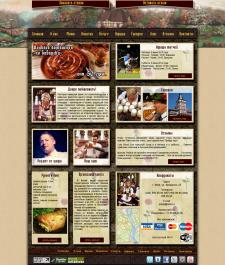 Сайт ресторана немецкой кухни