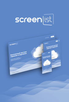 ScreenList