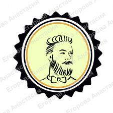 Логотип для парикмахерской (продается)