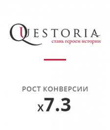 Ивент-агентство Questoria (Контекст + соц.сети)