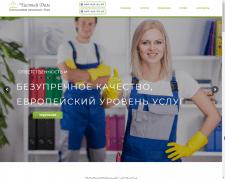 Анализ сайта chistiydom.com.ua