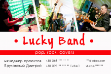 Дизайн визитки для группы