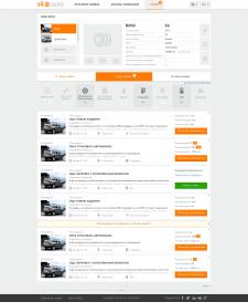 разработка внутрених интерфейсов web-приложений