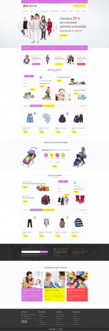 Дизайн сайта магазина детских товаров