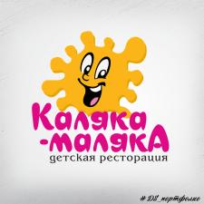 Логотип Каляка-Маляка