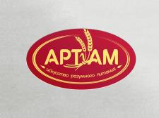 АртАм
