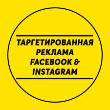 Таргетированная реклама в Facebook и Instagram