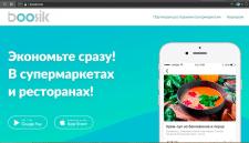 Наполнение сайта ресторанами Киева