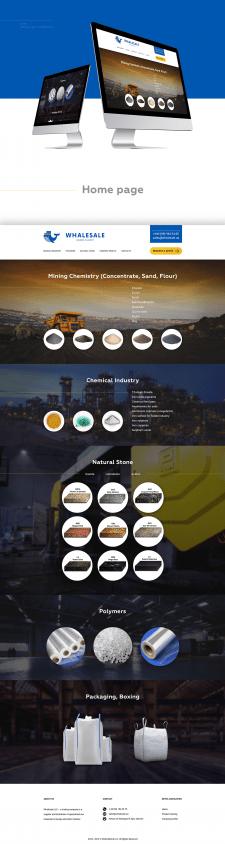 Whalesale дизайн головної сторінки