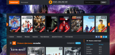 kino-online