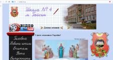 Сайт учебного заведения