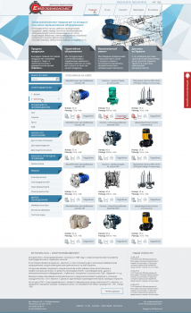 Сайт-каталог электродвигателей