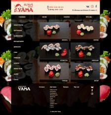 "Сайт для суши-бара ""под ключ"""