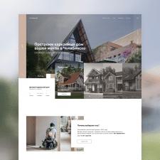 Дизайн сайта для CK Carcass-dom